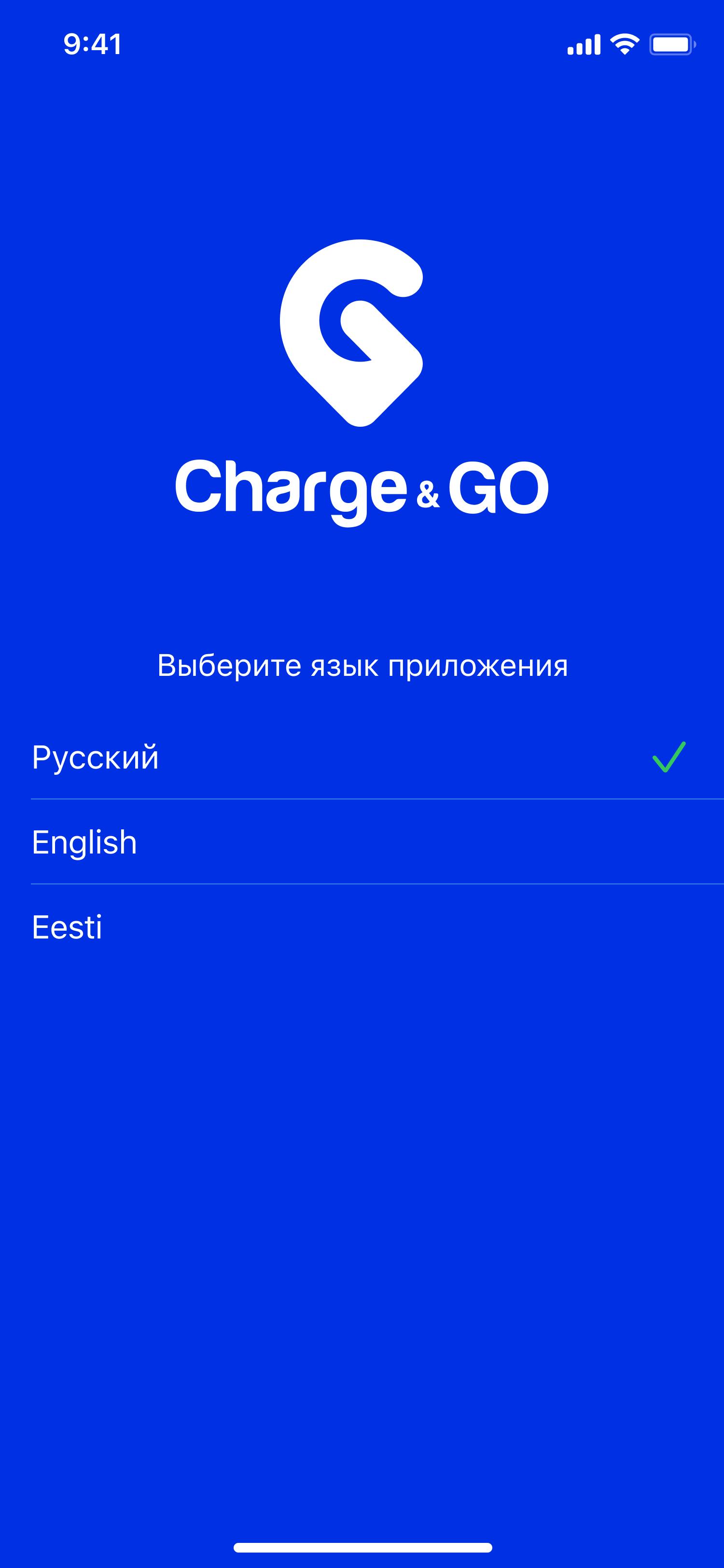 Выбор языка